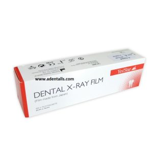 X-RAY DENTAL FILM