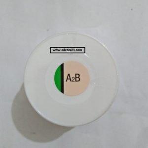 PORCELAIN NORITAKE 50 G