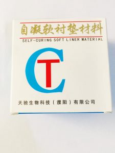 soft liner Temporary china
